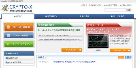 crypto-x.jpg