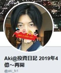 Akiさん